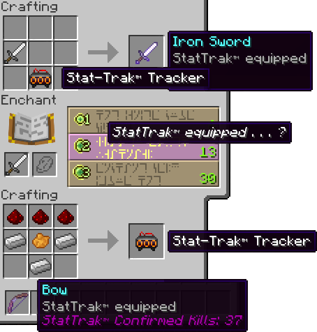 Stat-Trak-Forge-Weapons-Mod-1.10.2 Stat-Trak Forge Weapons Mod 1.10.2