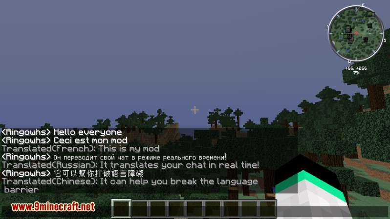 1481932139_598_real-time-chat-translation-mod-1-10-21-7-10 Real Time Chat Translation Mod 1.10.2/1.7.10