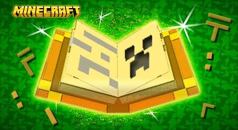 guide-book-mod-1-11-21-10-2-for-minecraft Guide Book Mod 1.11.2/1.10.2 for Minecraft