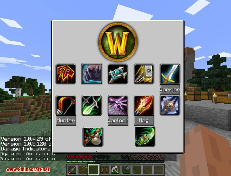 1489632483_419_world-of-warcraft-mod-1-7-10-wow-in-minecraft World of Warcraft Mod 1.7.10 (WoW in Minecraft)