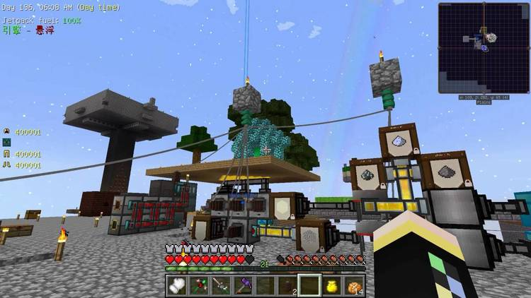 1492541027_588_ftb-presents-sky-factory-2-5-modpack-for-minecraft-1-11-21-10-2 FTB Presents Sky Factory 2.5 Modpack for Minecraft 1.11.2/1.10.2
