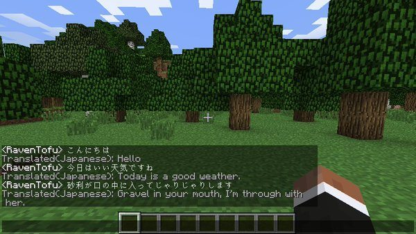 1492570173_206_real-time-chat-translation-mod-1-11-21-10-2-for-minecraft Real Time Chat Translation Mod 1.11.2/1.10.2 for Minecraft