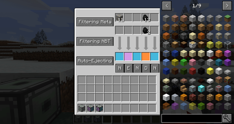 1492730185_395_packet-filter-mod-1-11-21-10-2-for-minecraft Packet Filter Mod 1.11.2/1.10.2 for Minecraft