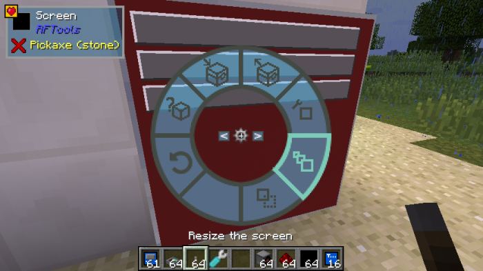 1493041228_364_interaction-wheel-mod-for-minecraft-1-11-21-10-2 Interaction Wheel Mod for Minecraft 1.11.2/1.10.2