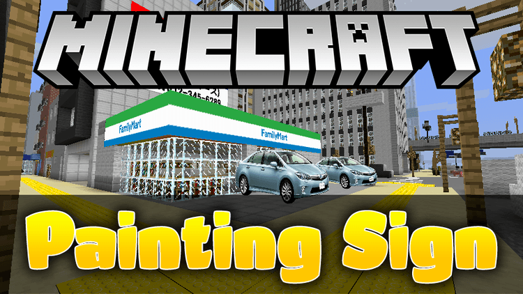 painting-sign-mod-1-11-21-10-2-for-minecraft Painting Sign Mod 1.11.2/1.10.2 for Minecraft