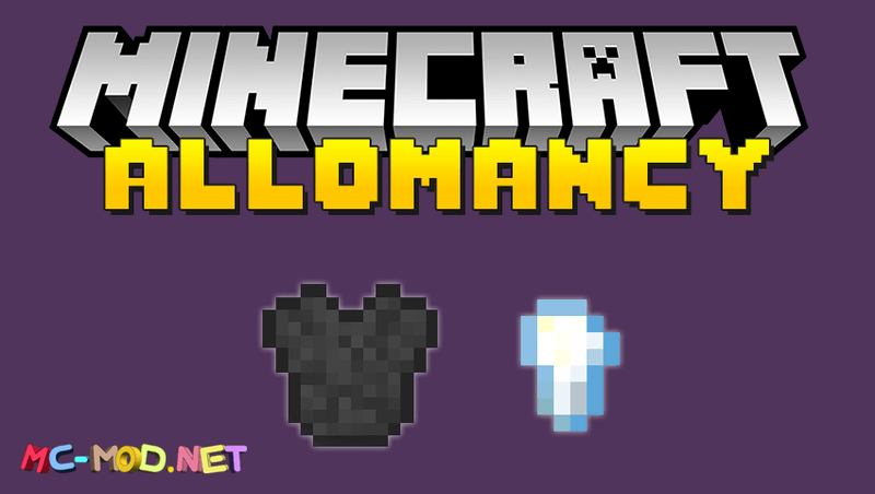 allomancy-mod-1-11-21-10-2-for-minecraft Allomancy Mod 1.11.2/1.10.2 for Minecraft