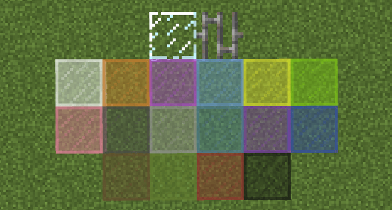 horizontal-glass-panes-mod-1-11-21-10-2-for-minecraft Horizontal Glass Panes Mod 1.11.2/1.10.2 for Minecraft