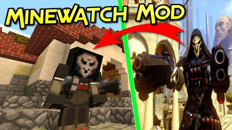 minewatch-mod-1-11-21-10-2-play-overwatch-in-minecraft Minewatch Mod 1.11.2/1.10.2 (Play Overwatch in Minecraft)