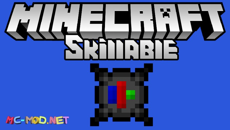 skillable-mod-1-11-21-10-2-for-minecraft Skillable Mod 1.11.2/1.10.2 for Minecraft