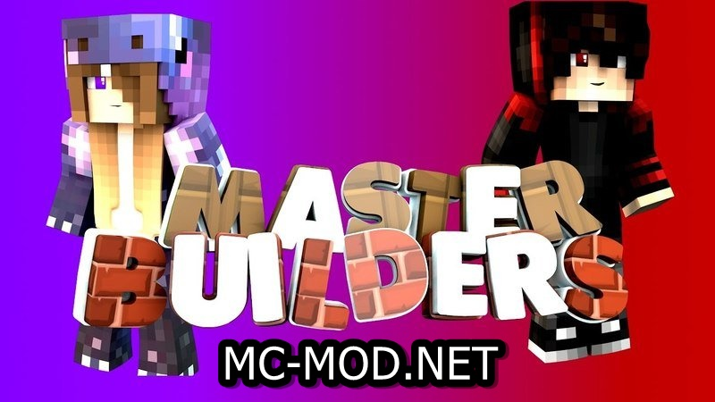 master-builders-mod-1-11-21-10-2-for-minecraft Master Builders Mod 1.11.2/1.10.2 for Minecraft