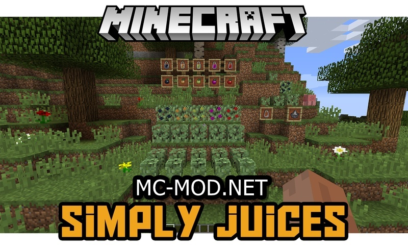 simply-juices-mod-1-11-21-10-2-for-minecraft Simply Juices Mod 1.11.2/1.10.2 for Minecraft