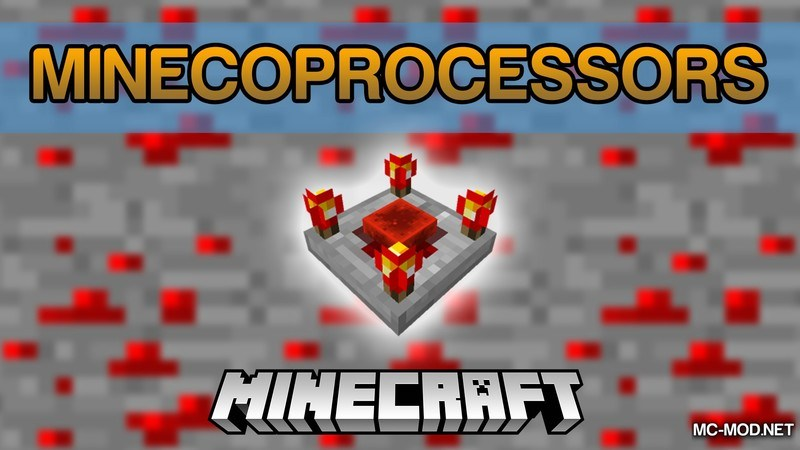 minecoprocessors-mod-1-121-11-2-for-minecraft Minecoprocessors Mod 1.12/1.11.2 for Minecraft