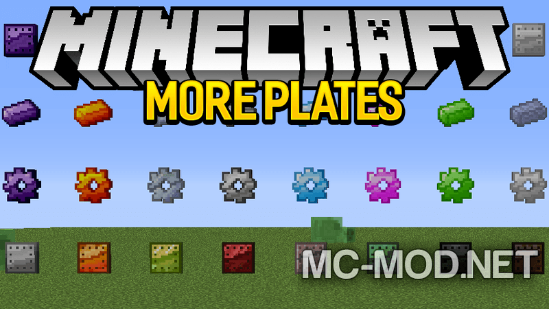 more-plates-mod-1-12-11-11-2-for-minecraft More Plates Mod 1.12.1/1.11.2 for Minecraft