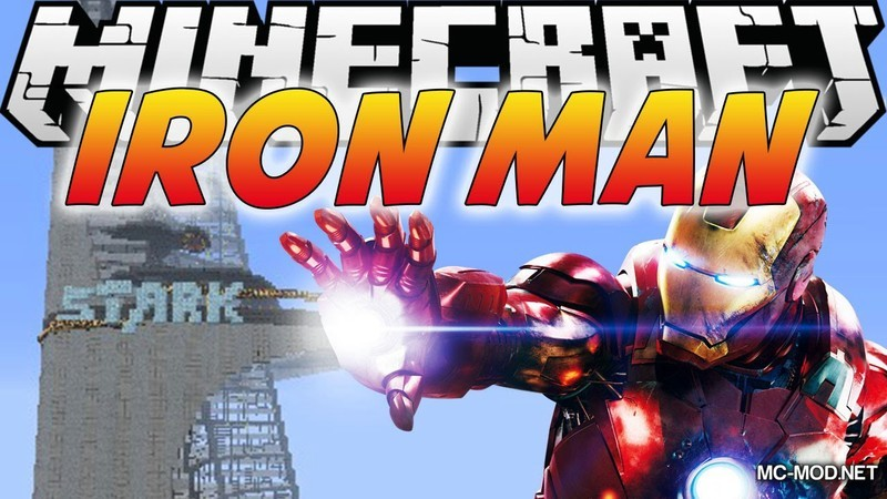 IronMan Mod for Minecraft Logo