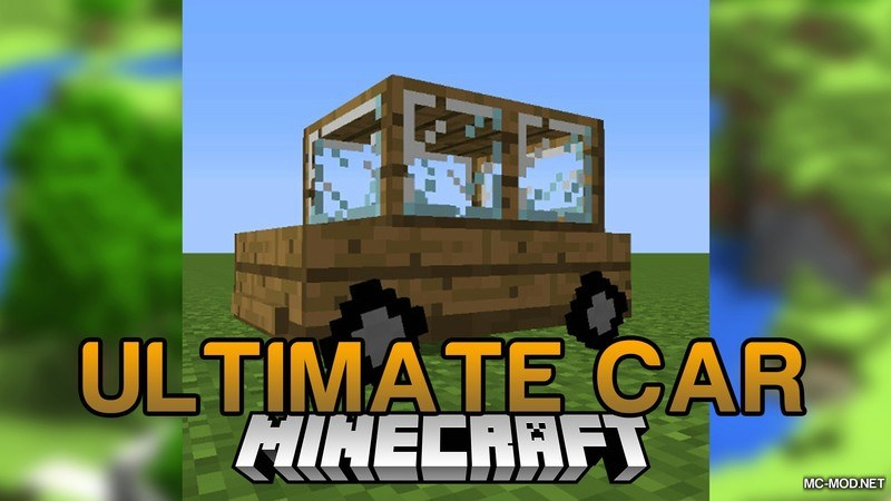 ultimate-car-mod-1-12-21-11-2-for-minecraft Ultimate Car Mod 1.12.2/1.11.2 for Minecraft