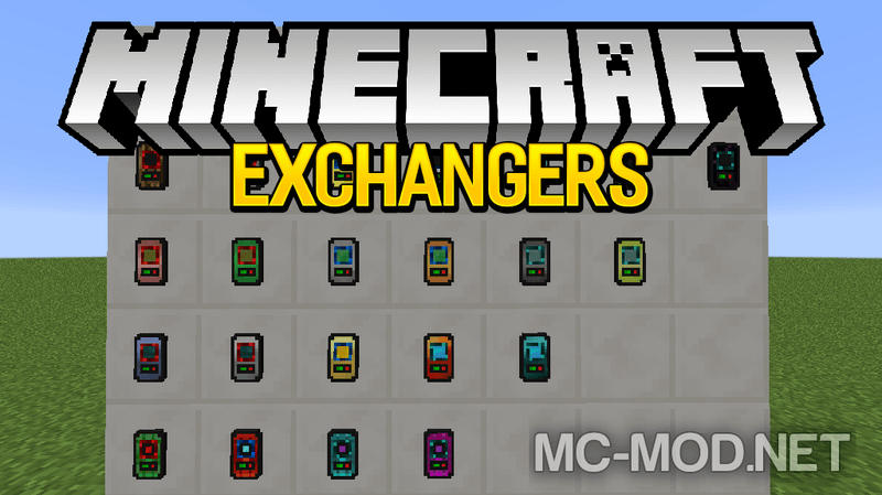 exchangers-mod-1-12-21-11-2-exchange-blocks Exchangers Mod 1.12.2/1.11.2 (Exchange blocks)