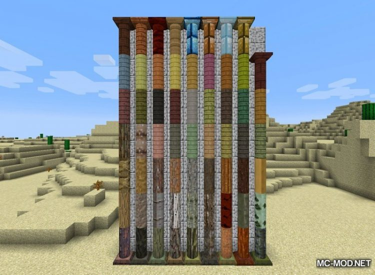 1514741278_944_corail-pillar-extension-forestry-mod-1-12-2-1-11-2-for-minecraft Corail Pillar – Extension Forestry Mod 1.12.2/1.11.2 for Minecraft