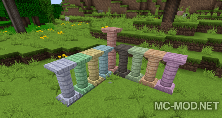 1516076308_419_corail-pillar-extension-quark-botania-mod-1-12-2-1-11-2-for-minecraft Corail Pillar – Extension Quark & Botania Mod 1.12.2/1.11.2 for Minecraft
