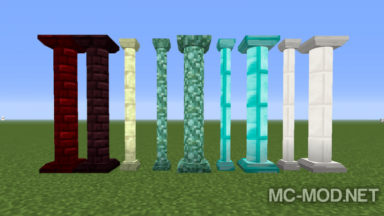 1516076308_684_corail-pillar-extension-quark-botania-mod-1-12-2-1-11-2-for-minecraft Corail Pillar – Extension Quark & Botania Mod 1.12.2/1.11.2 for Minecraft