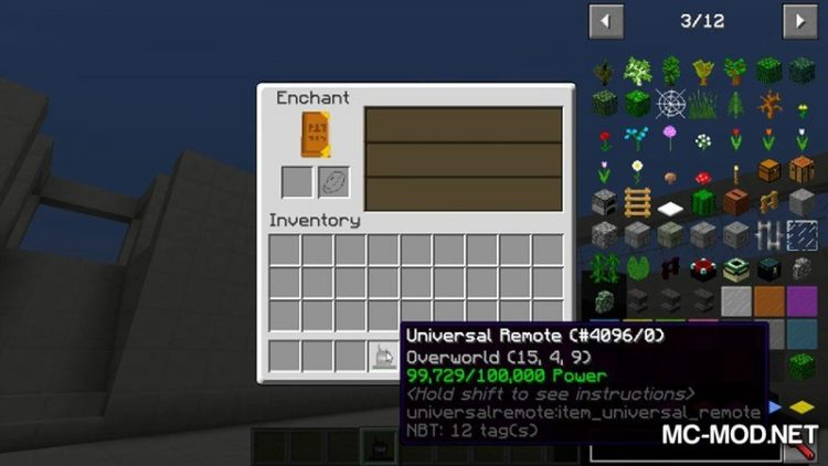 1516253054_973_universal-remote-mod-1-12-2-1-11-2-for-minecraft Universal Remote Mod 1.12.2/1.11.2 for Minecraft