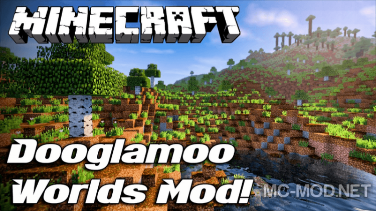 dooglamoo-worlds-mod-1-12-2-1-11-2-for-minecraft Dooglamoo Worlds Mod 1.12.2/1.11.2 for Minecraft