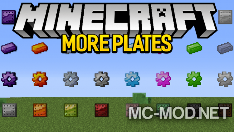 moreplates-mod-1-12-2-1-11-2-for-minecraft MorePlates Mod 1.12.2/1.11.2 for Minecraft